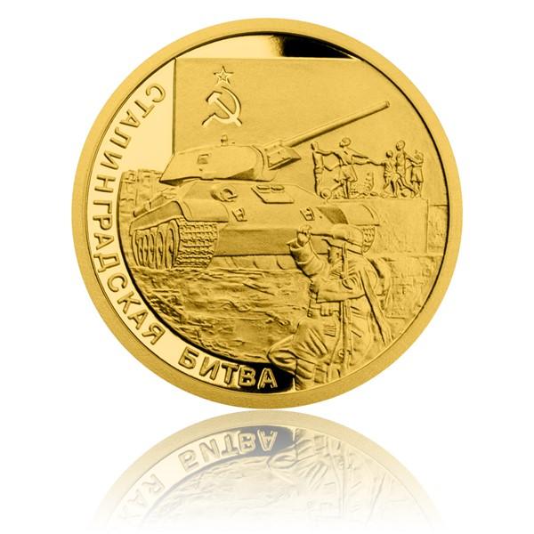Zlatá mince Válečný rok 1942 - Bitva u Stalingradu proof